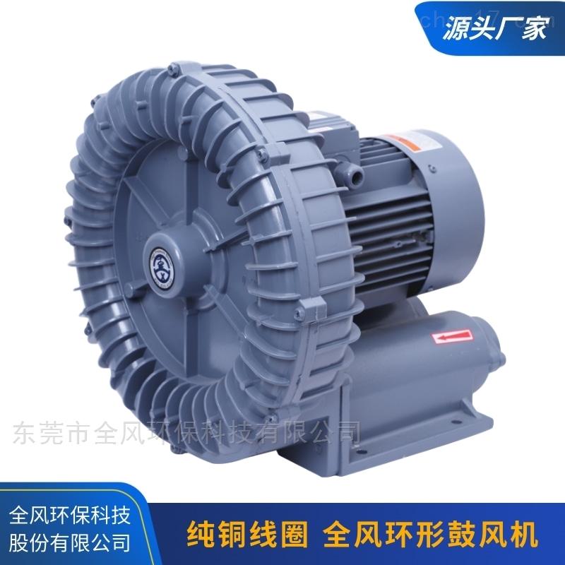 防腐高压风机