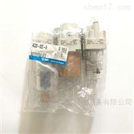 AC20-02C-A日本SMC过滤减压阀油雾器