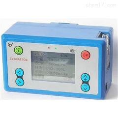 FCC-1500H防爆型空气采样泵/器(职业卫生)