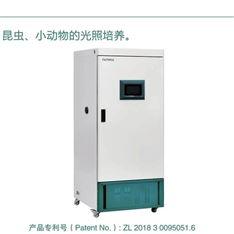 菲斯福FLI450型光照培养箱