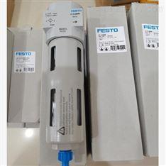 原裝FESTO自動過濾器銷售信息