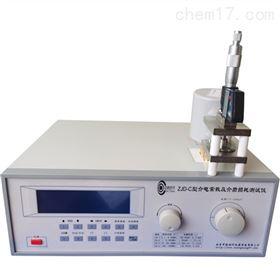 介电常数介质损耗仪