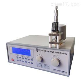绝缘纸介电常数介质损耗测定仪