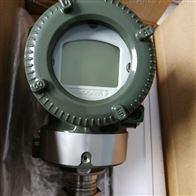 川仪EJA510E绝对压力变送器直销