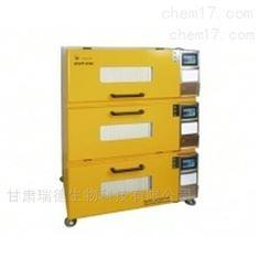 組合式超大容量CO2培養箱