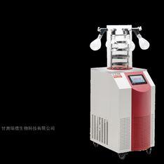 實驗室多歧管凍干機