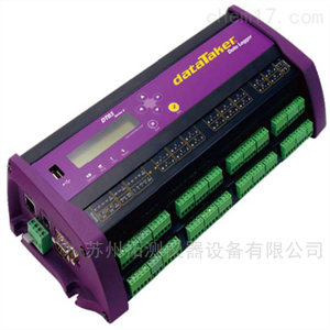 DataTaker DT85 智能数据采集器(通用型)
