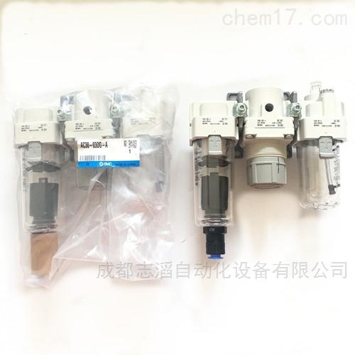 日本SMC过滤减压阀油雾器