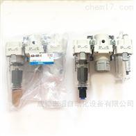 AC30-03DG-A日本SMC过滤减压阀油雾器