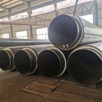 管径350/377*7供暖热水聚氨酯保温管