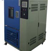 BD/QL-225GB/T7762-2014臭氧老化试验箱