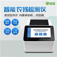 FT-WLK1土壤农药残留检测仪
