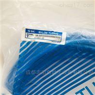 T1075BU-20日本SMC蓝色气管