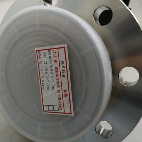 川仪 EJA210E/EJA220E法兰安装式差压变送器