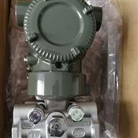 川仪EJA438隔膜密封式压力变送器直销