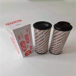 供应贺德克玻纤液压滤清器