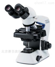 CX23奥林巴斯OLYMPUS生物显微镜