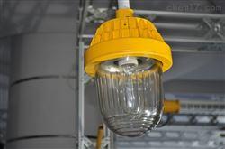 润光照明-BPC8720防爆平台灯