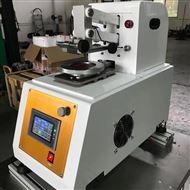 TX-5212-ST万能磨耗试验机(STOLL)