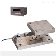动载称重模块 大型称重传感器0.5t~10t