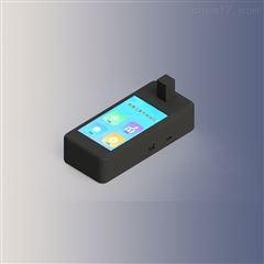 UV9600D手持式轻便紫外测油仪