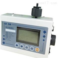 LD-5M多參數激光粉塵儀