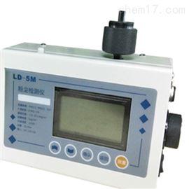 LD-5M多参数激光粉尘仪