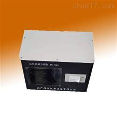 BC-50A总有机碳分析仪纯水TOC