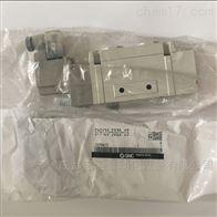 SY9120-5DZD-03日本SMC电磁阀