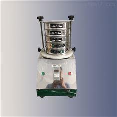 振动筛分粒度仪