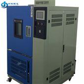 BD/QL-500GB/T13462-2015臭氧老化试验箱