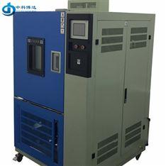 GB/T13462-2015臭氧老化试验箱