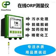 戈普ORP分析仪_电镀用水在线监测