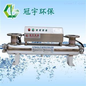 北京农村饮水紫外线消毒器进口