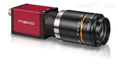 VAT工业相机