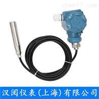 TPS-400通用型液位变送器