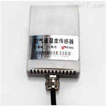 GD51-KWS空氣溫濕度變送器物聯網傳感器