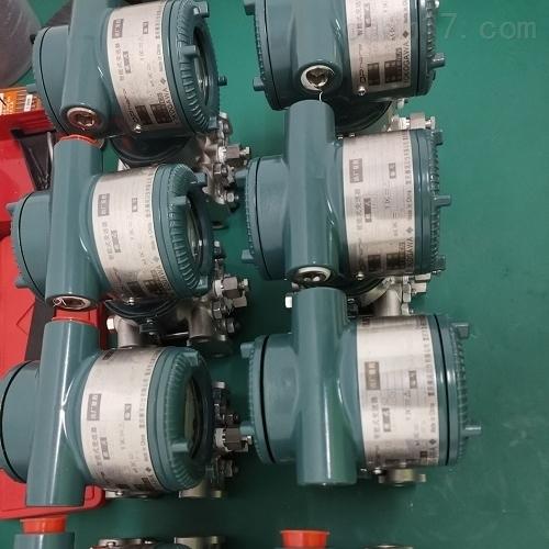 川仪EJA440E高压力变送器选型