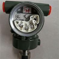 横河EJA120E微差压变送器选型