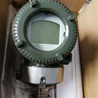 横河EJA510E绝对压力变送器选型