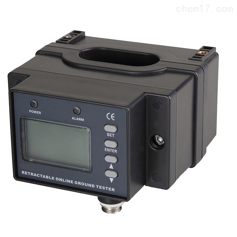 开合式回路接地电阻在线监测