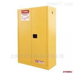 SYSBEL易燃液体安全储存柜