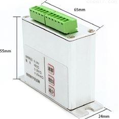 称重传感器变送器 库号:M330345