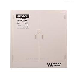 SYSBEL强腐蚀性化学品储存柜