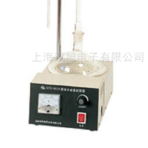 SYD-8929 原油水含量试验器