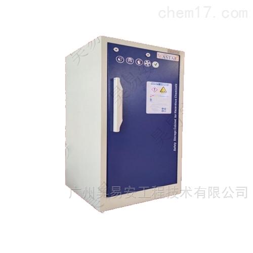 WASTSF 化学安全柜酸碱化学品储存柜