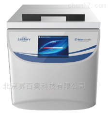LabServ冷冻组织研磨仪(珠磨器)