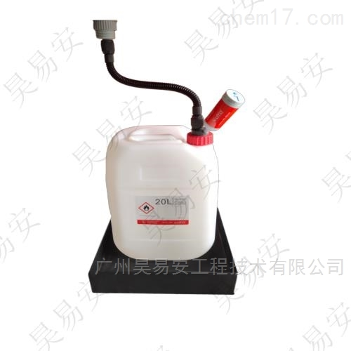 WASTAF 废液收集 安全废液桶 20L