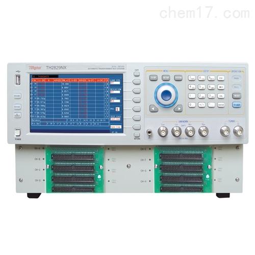TH2829NX电子自动变压器测试系统