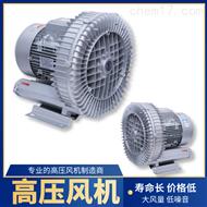 優質高壓鼓風機定制